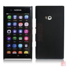 billigamobilskydd.se Hardcase Kotelo Nokia Lumia 900