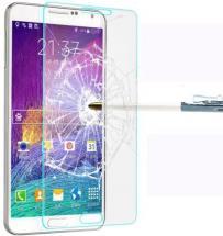 billigamobilskydd.se Näytönsuoja karkaistusta lasista Samsung Galaxy A3 2016 (A310F)