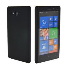 billigamobilskydd.se Hardcase Kotelo Nokia Lumia 820