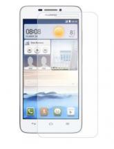 billigamobilskydd.se Näytönsuoja Huawei Ascend G630