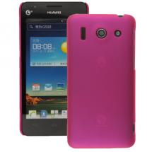 billigamobilskydd.se Hardcase Kotelo Huawei Ascend G510