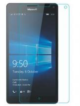 billigamobilskydd.se Näytönsuoja Microsoft Lumia 950 XL