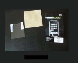billigamobilskydd.se Nokia E6 Näytönsuoja