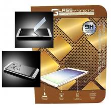 billigamobilskydd.se Näytönsuoja karkaistusta lasista Huawei MediaPad T1 8.0