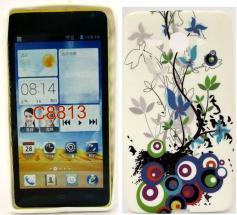 billigamobilskydd.se Designcover Huawei Ascend Y530 (C8813)