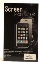 billigamobilskydd.se Näytönsuoja Samsung Galaxy Mini 2 (S6500)