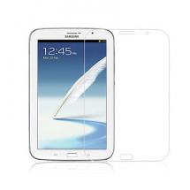 billigamobilskydd.se Samsung Galaxy Note 8.0 Näytönsuoja