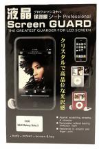 billigamobilskydd.se Samsung Galaxy Note 3 (n9005) Näytönsuoja