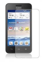 billigamobilskydd.se Kuuden kappaleen näytönsuojakalvopakett Huawei Ascend Y330
