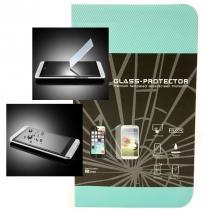 billigamobilskydd.se Näytönsuoja karkaistusta lasista HTC One (M7)