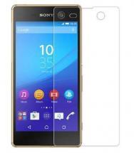 billigamobilskydd.se Näytönsuoja Sony Xperia M5