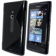 billigamobilskydd.se S-Line TPU-muovikotelo Nokia Lumia 800