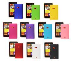 billigamobilskydd.se Hardcase Kotelo Nokia Lumia 625