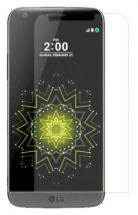 billigamobilskydd.se Näytönsuoja LG G5 / G5 SE (H850 / H840)