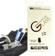 billigamobilskydd.se Näytönsuoja karkaistusta lasista Sony Xperia E5 (F3311)