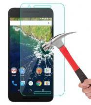 billigamobilskydd.se Näytönsuoja karkaistusta lasista Google Nexus 6P