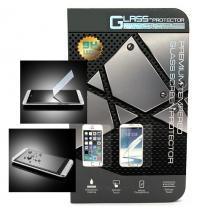 billigamobilskydd.se Näytönsuoja karkaistusta lasista Huawei Ascend Y530 (C8813)
