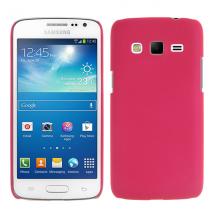 billigamobilskydd.se Hardcase Kotelo Samsung Galaxy Express 2 (G3815)