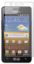 billigamobilskydd.se Samsung Galaxy Z (i9103) Näytönsuoja