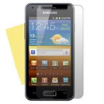 billigamobilskydd.se Samsung Galaxy S Advance Näytönsuoja