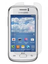 billigamobilskydd.se Kuuden kappaleen näytönsuojakalvopakett Samsung Galaxy Young 2 (SM-G130H)