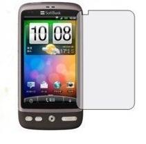 billigamobilskydd.se Näytönsuoja HTC Desire